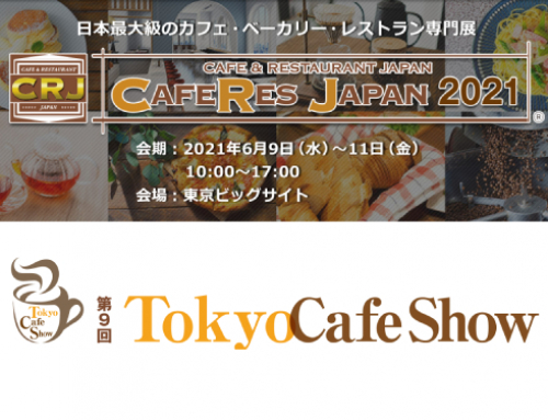 CAFERES JAPAN 2021 – TOKYO CAFE SHOW
